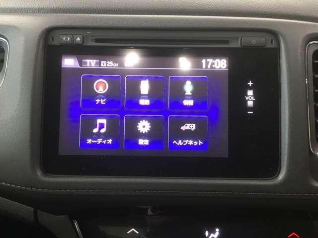 1.5 ハイブリッド X 4WD(4枚目)