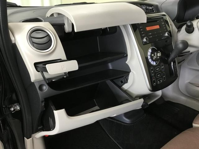 「三菱」「eKワゴン」「コンパクトカー」「北海道」の中古車28