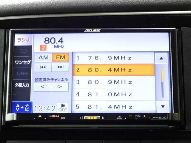 24Gセーフティパッケージ Eアシスト 追突軽減ブレーキ 車線逸脱警報 レーダークルーズコントロール オートマチックハイビーム 横滑り防止 ナビ ETC LEDヘッドライト ステアリングヒーター 4WD(12枚目)