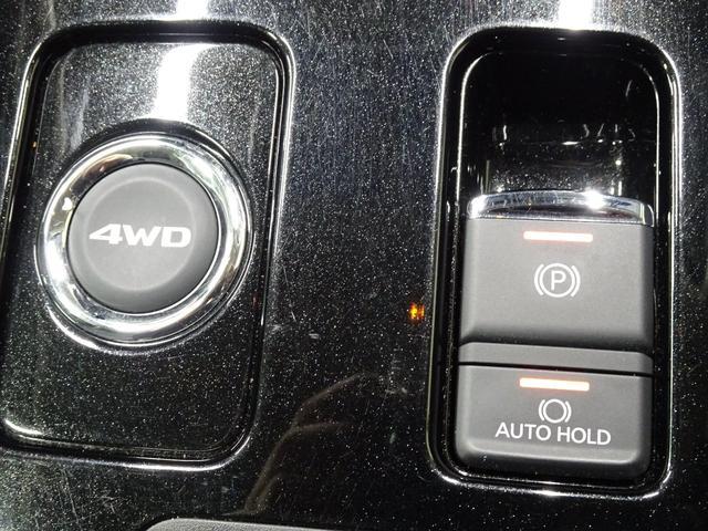 24Gセーフティパッケージ Eアシスト 追突軽減ブレーキ 車線逸脱警報 レーダークルーズコントロール オートマチックハイビーム 横滑り防止 ナビ ETC LEDヘッドライト ステアリングヒーター 4WD(38枚目)