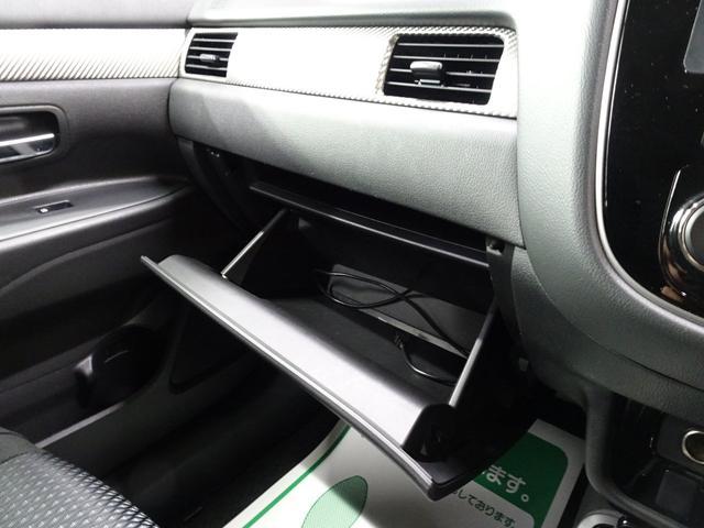 24Gセーフティパッケージ Eアシスト 追突軽減ブレーキ 車線逸脱警報 レーダークルーズコントロール オートマチックハイビーム 横滑り防止 ナビ ETC LEDヘッドライト ステアリングヒーター 4WD(39枚目)