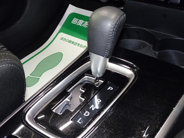 24Gセーフティパッケージ Eアシスト 追突軽減ブレーキ 車線逸脱警報 レーダークルーズコントロール オートマチックハイビーム 横滑り防止 ナビ ETC LEDヘッドライト ステアリングヒーター 4WD(41枚目)