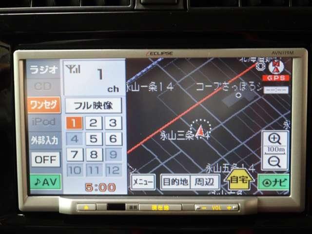 クロスアドベンチャー メモリーナビ ETC 5速MT シートヒーター LEDリングイルミネーション付フォグ クロスアドベンチャーロゴ入りブラック合皮シート プライバシーガラス 4WD(14枚目)
