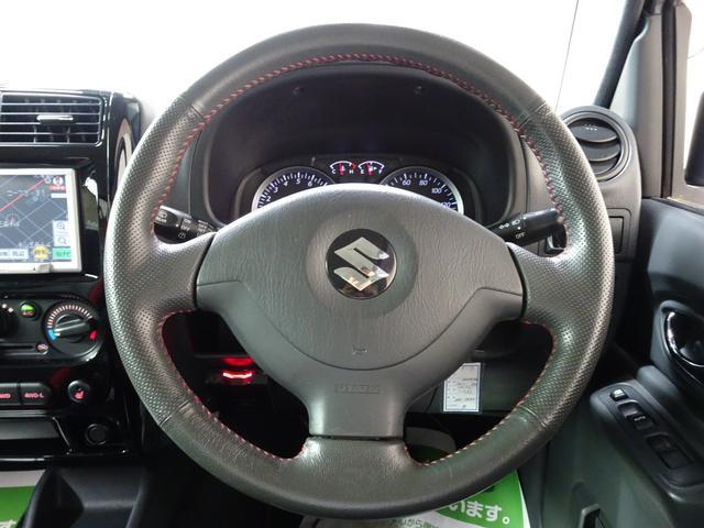 クロスアドベンチャー メモリーナビ ETC 5速MT シートヒーター LEDリングイルミネーション付フォグ クロスアドベンチャーロゴ入りブラック合皮シート プライバシーガラス 4WD(24枚目)