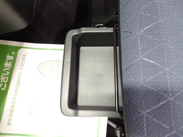 G 届出済未使用車 メモリーナビ バックカメラ ドライブレコーダー Eアシスト 追突軽減ブレーキ 踏み間違い防止 車線逸脱警報 前後クリアランスソナー LEDヘッドライト シートヒーター 4WD(24枚目)