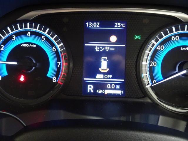 G 届出済未使用車 メモリーナビ バックカメラ ドライブレコーダー Eアシスト 追突軽減ブレーキ 踏み間違い防止 車線逸脱警報 前後クリアランスソナー LEDヘッドライト シートヒーター 4WD(34枚目)