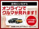 クロスアドベンチャー メモリーナビ ETC 5速MT シートヒーター LEDリングイルミネーション付フォグ クロスアドベンチャーロゴ入りブラック合皮シート プライバシーガラス 4WD(28枚目)