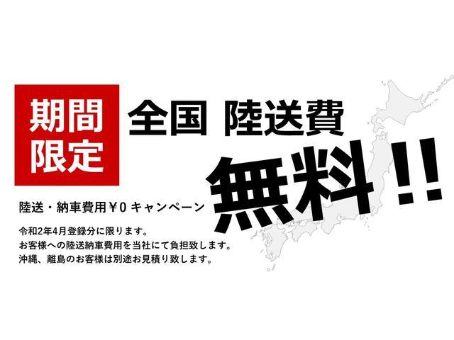 ロング エクシード Dターボ 4WD バックカメラ・ナビ(2枚目)