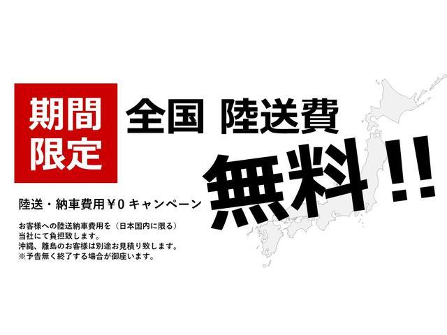 ロング スーパーエクシード Dターボ 4WD 純正ナビ(2枚目)