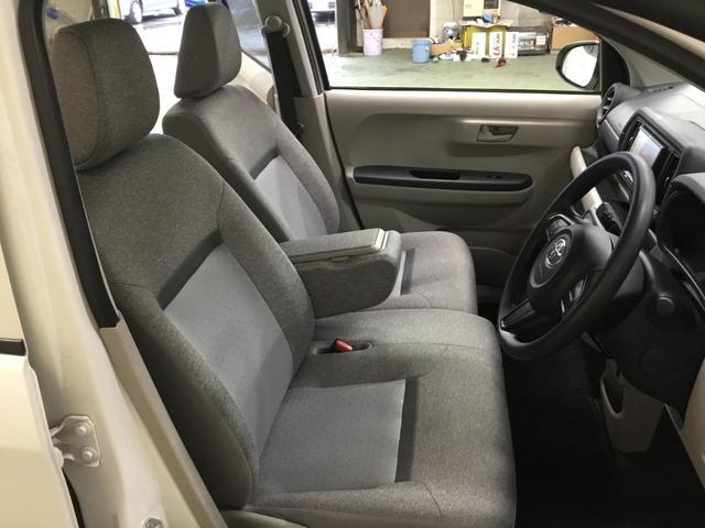 X LパッケージS スマートアシスト3 追突軽減 誤発進抑制 車線逸脱警報 先行車発進お知らせ機能 コーナーセンサー オートエアコン ナビ バックカメラ ETC シートヒーター 4WD(14枚目)