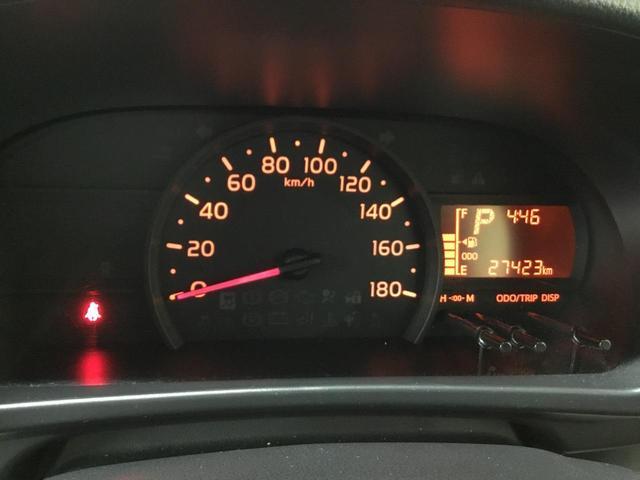 X LパッケージS スマートアシスト3 追突軽減 誤発進抑制 車線逸脱警報 先行車発進お知らせ機能 コーナーセンサー オートエアコン ナビ バックカメラ ETC シートヒーター 4WD(16枚目)