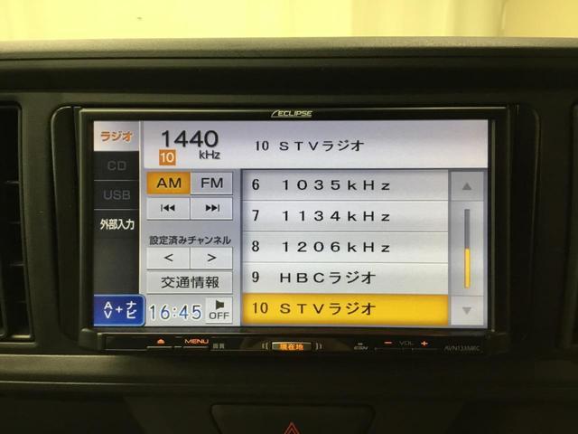 X LパッケージS スマートアシスト3 追突軽減 誤発進抑制 車線逸脱警報 先行車発進お知らせ機能 コーナーセンサー オートエアコン ナビ バックカメラ ETC シートヒーター 4WD(20枚目)