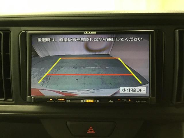 X LパッケージS スマートアシスト3 追突軽減 誤発進抑制 車線逸脱警報 先行車発進お知らせ機能 コーナーセンサー オートエアコン ナビ バックカメラ ETC シートヒーター 4WD(21枚目)