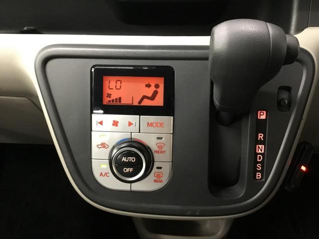X LパッケージS スマートアシスト3 追突軽減 誤発進抑制 車線逸脱警報 先行車発進お知らせ機能 コーナーセンサー オートエアコン ナビ バックカメラ ETC シートヒーター 4WD(22枚目)