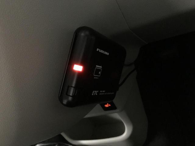 X LパッケージS スマートアシスト3 追突軽減 誤発進抑制 車線逸脱警報 先行車発進お知らせ機能 コーナーセンサー オートエアコン ナビ バックカメラ ETC シートヒーター 4WD(26枚目)