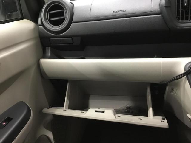 X LパッケージS スマートアシスト3 追突軽減 誤発進抑制 車線逸脱警報 先行車発進お知らせ機能 コーナーセンサー オートエアコン ナビ バックカメラ ETC シートヒーター 4WD(28枚目)