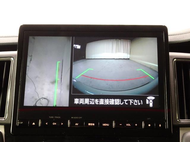 P D5専用10.1型ナビ ETC Eアシスト 追突軽減ブレーキ マルチアラウンド 後方車両検知 車線逸脱警報 レーダークルーズコントロール 誤発進抑制 レーンチェンジアシスト 4WD(47枚目)