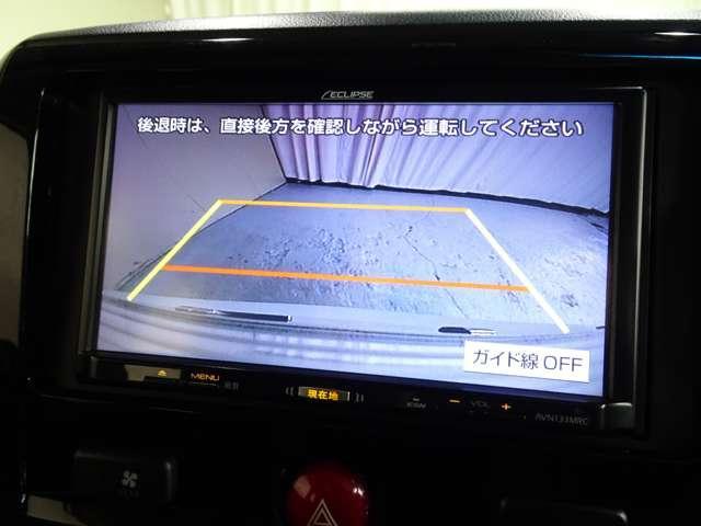 D パワーパッケージ ディーゼルターボ ナビ バックカメラ ETC 両側パワースライドドア HIDヘッドライト クルーズコントロール シートヒーター 横滑り防止 キーレスオペレーション 4WD(13枚目)