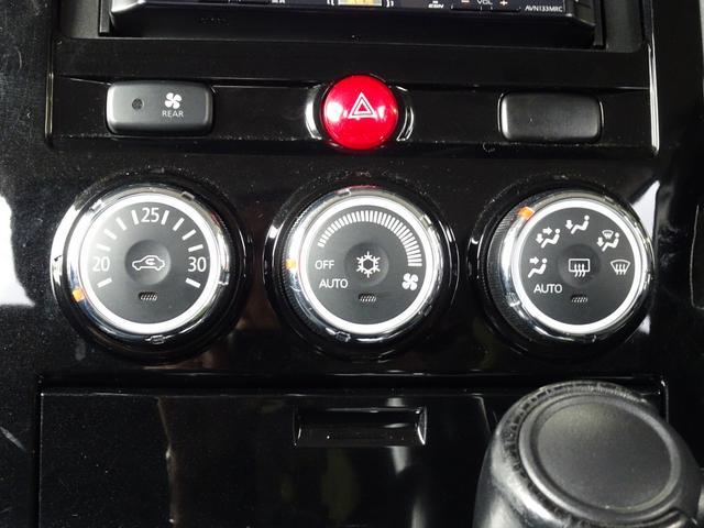 D パワーパッケージ ディーゼルターボ ナビ バックカメラ ETC 両側パワースライドドア HIDヘッドライト クルーズコントロール シートヒーター 横滑り防止 キーレスオペレーション 4WD(35枚目)