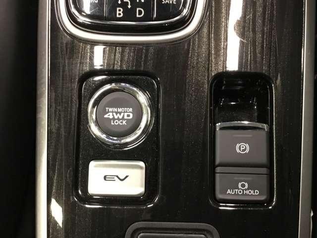 2.0 G リミテッド エディション 4WD(19枚目)