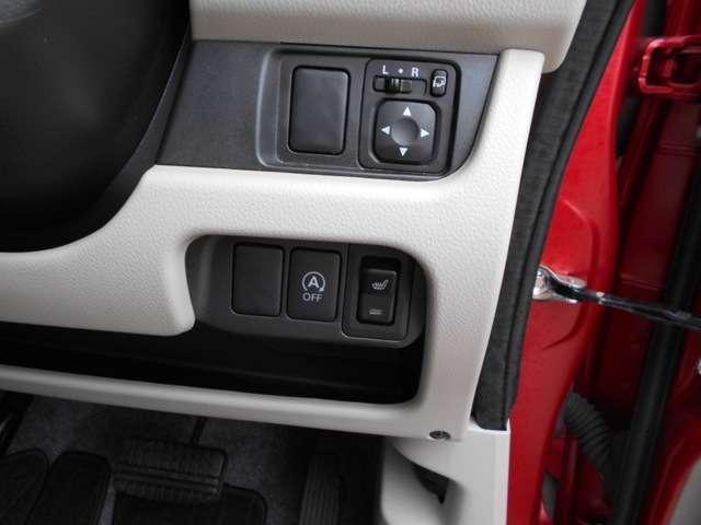 「三菱」「eKワゴン」「コンパクトカー」「北海道」の中古車13