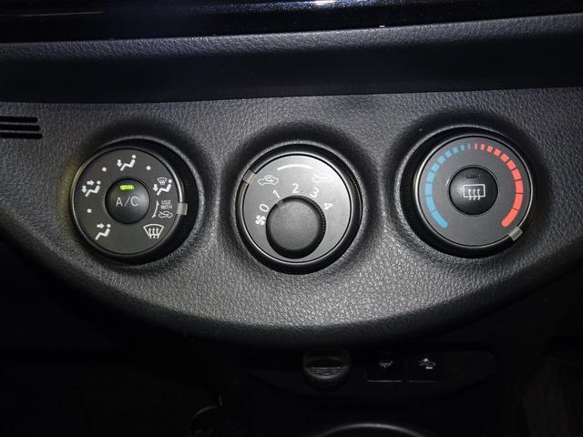 F トヨタセーフティセンスC 衝突回避支援パッケージ 先行車発進告知機能 レーンアシスト オートマチックハイビーム 横滑り防止 ナビ バックカメラ ETC ドライブレコーダー 4WD(25枚目)