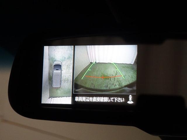 P D5専用10.1型ナビ ETC Eアシスト 追突軽減ブレーキ マルチアラウンド 後方車両検知 車線逸脱警報 レーダークルーズコントロール 誤発進抑制 レーンチェンジアシスト 4WD(29枚目)