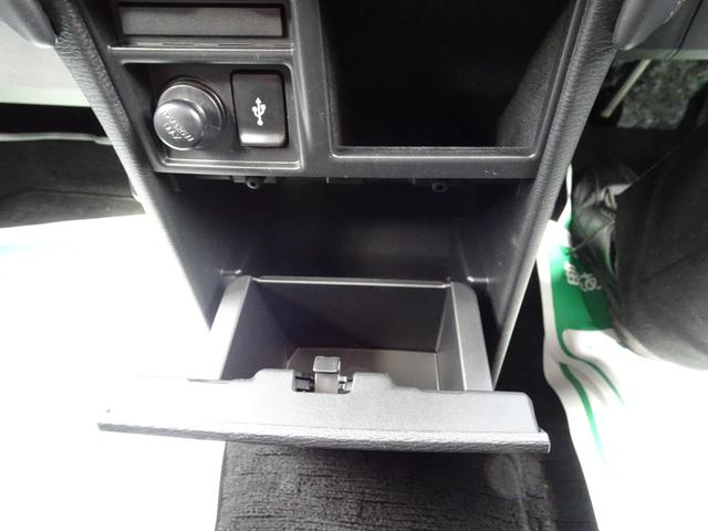 P D5専用10.1型ナビ ETC Eアシスト 追突軽減ブレーキ マルチアラウンド 後方車両検知 車線逸脱警報 レーダークルーズコントロール 誤発進抑制 レーンチェンジアシスト 4WD(46枚目)