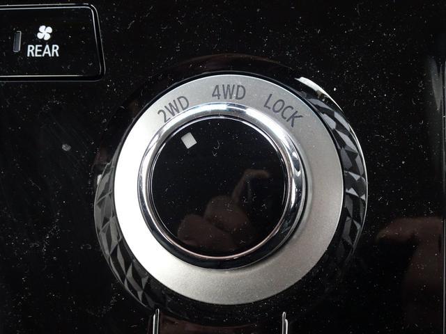 P D5専用10.1型ナビ ETC Eアシスト 追突軽減ブレーキ マルチアラウンド 後方車両検知 車線逸脱警報 レーダークルーズコントロール 誤発進抑制 レーンチェンジアシスト 4WD(49枚目)