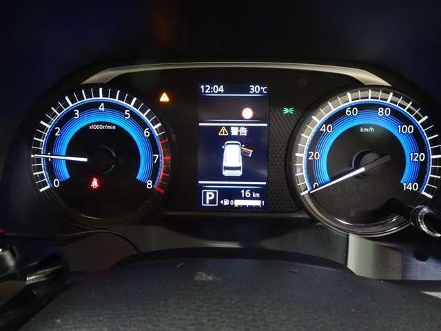 G 届出済未使用車 メモリーナビ バックカメラ ドライブレコーダー Eアシスト 追突軽減ブレーキ 踏み間違い防止 車線逸脱警報 前後クリアランスソナー LEDヘッドライト シートヒーター 4WD(14枚目)