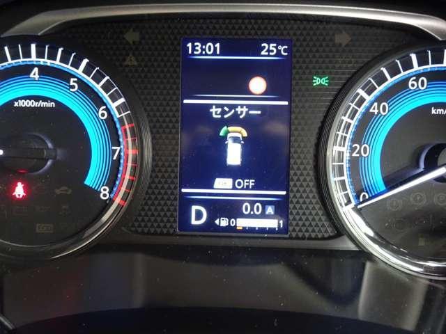 G 届出済未使用車 メモリーナビ バックカメラ ドライブレコーダー Eアシスト 追突軽減ブレーキ 踏み間違い防止 車線逸脱警報 前後クリアランスソナー LEDヘッドライト シートヒーター 4WD(21枚目)