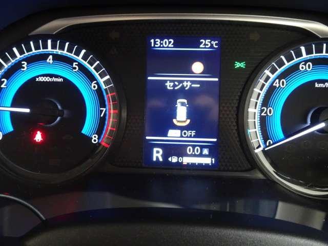 G 届出済未使用車 メモリーナビ バックカメラ ドライブレコーダー Eアシスト 追突軽減ブレーキ 踏み間違い防止 車線逸脱警報 前後クリアランスソナー LEDヘッドライト シートヒーター 4WD(22枚目)