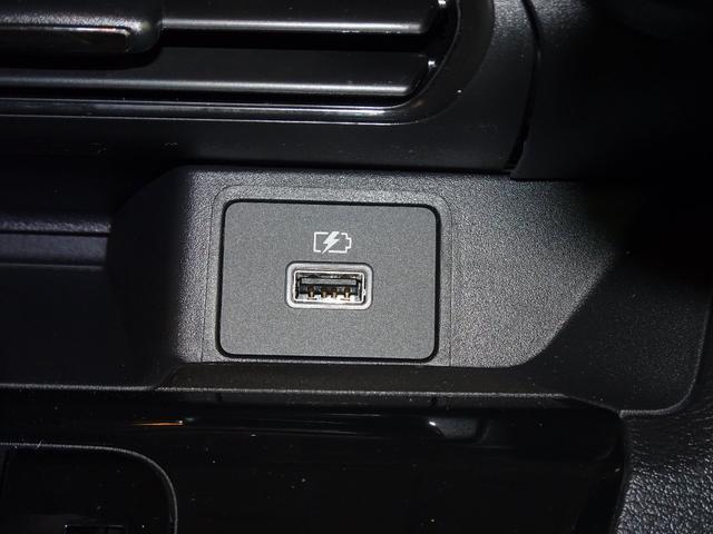 G 届出済未使用車 メモリーナビ バックカメラ ドライブレコーダー Eアシスト 追突軽減ブレーキ 踏み間違い防止 車線逸脱警報 前後クリアランスソナー LEDヘッドライト シートヒーター 4WD(38枚目)
