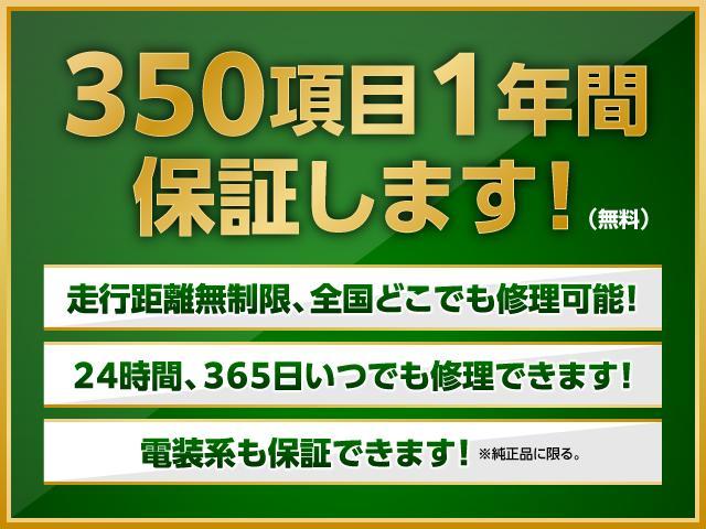 2.5GTアイサイトスポーツセレクション 4WD 特別限定車・純正HDD・Bカメラ・クルコン(2枚目)