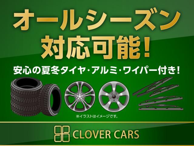 2.5GTアイサイトスポーツセレクション 4WD 特別限定車・純正HDD・Bカメラ・クルコン(3枚目)