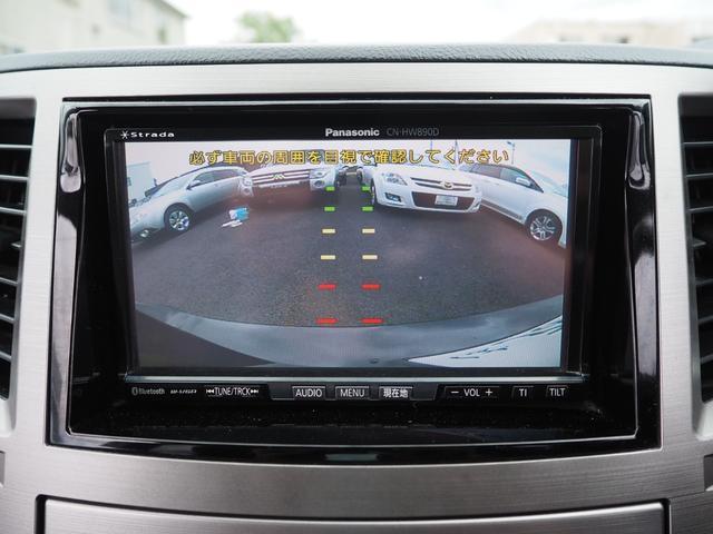 2.5GTアイサイトスポーツセレクション 4WD 特別限定車・純正HDD・Bカメラ・クルコン(6枚目)