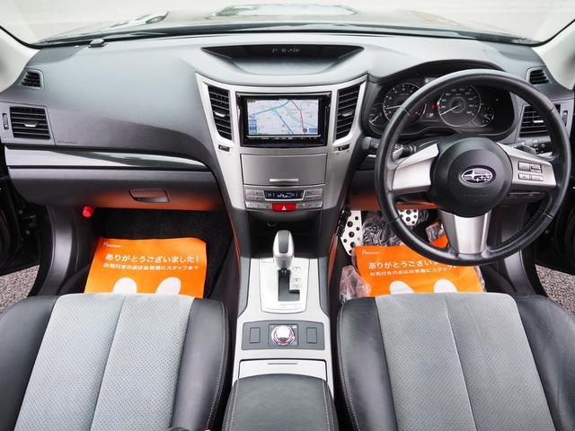 2.5GTアイサイトスポーツセレクション 4WD 特別限定車・純正HDD・Bカメラ・クルコン(21枚目)