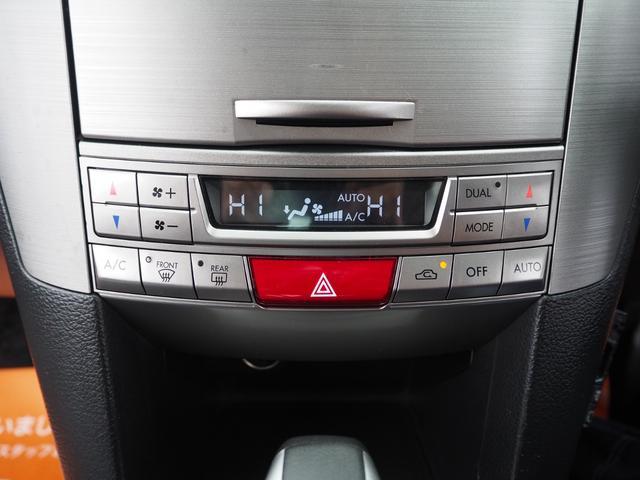 2.5GTアイサイトスポーツセレクション 4WD 特別限定車・純正HDD・Bカメラ・クルコン(31枚目)