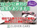 SロングGXターボ 4WD HR サビ無し本州車輌・トランポ仕様・新品AW(10枚目)