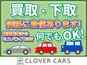 SロングGXターボ 4WD HR サビ無し本州車輌・トランポ仕様・新品AW(11枚目)