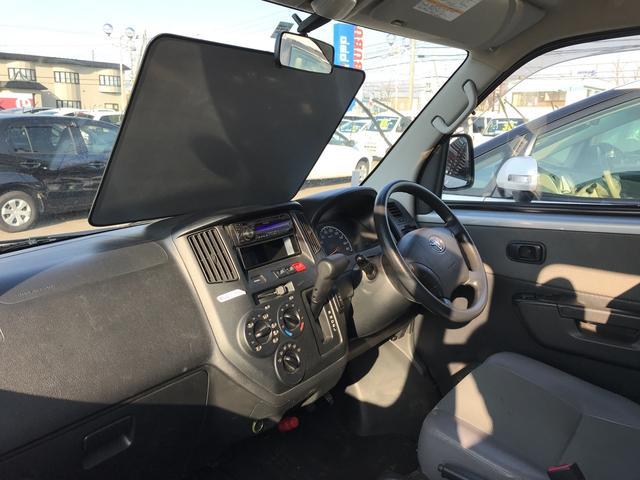GL 4WD 両側スライドドア ミニバン 5人乗り 保証付(5枚目)