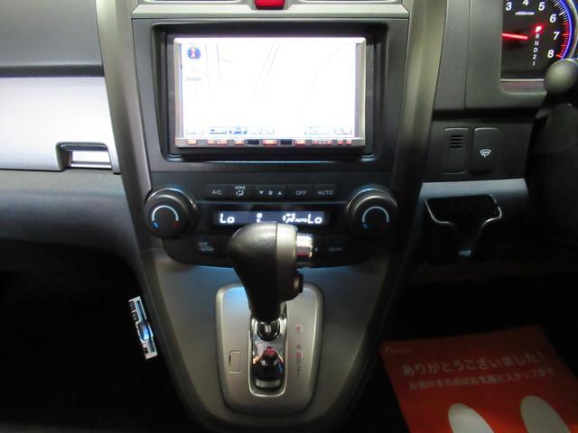 ZX 4WD 車検整備・夏冬T付・ナビTV・Bカメラ(17枚目)