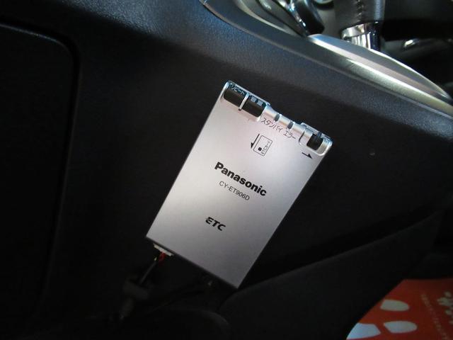 ZX 4WD 車検整備・夏冬T付・ナビTV・Bカメラ(19枚目)