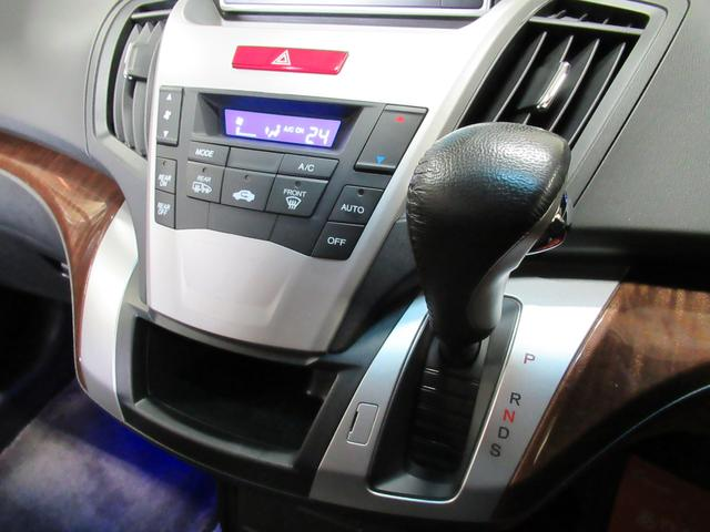 Mエアロパッケージ 4WD夏冬T・ナビTV・20AW・車高調(18枚目)