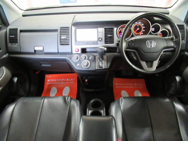 HDDナビエディション 4WD(16枚目)