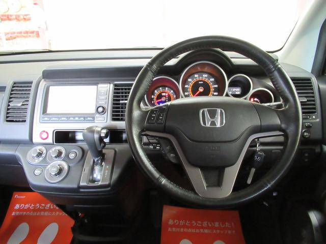 HDDナビエディション 4WD(17枚目)