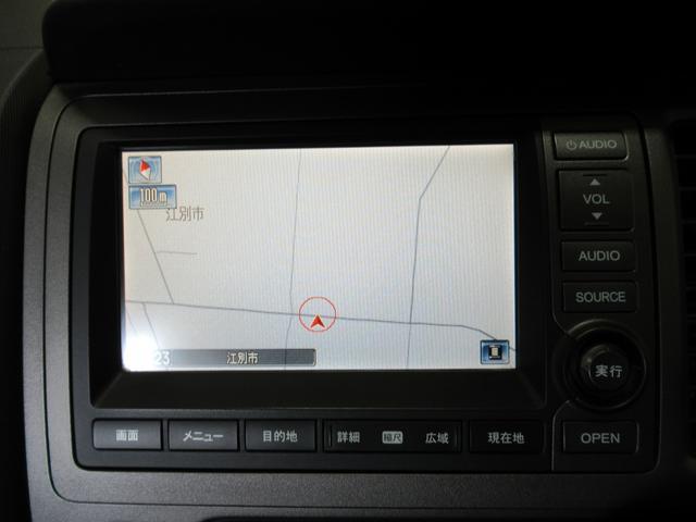 HDDナビエディション 4WD(18枚目)