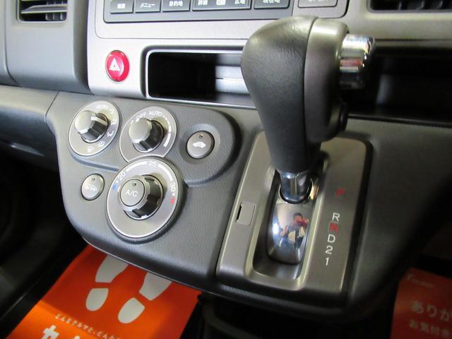 HDDナビエディション 4WD(20枚目)