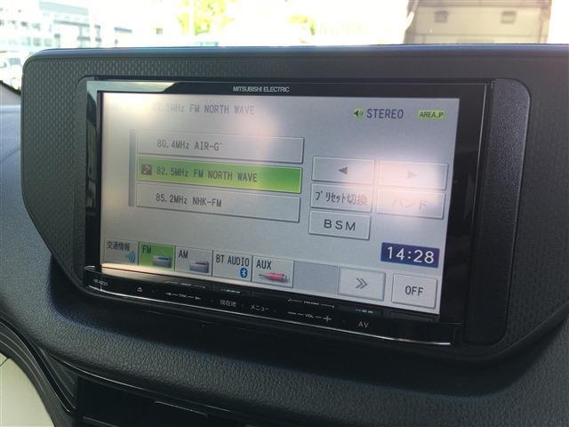 L スマートアシスト 4WD ブラックインテリアセレクション(8枚目)