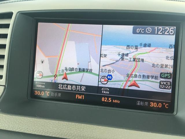 350XV FOUR 4WD 純正ナビ地デジ 19インチAW(16枚目)